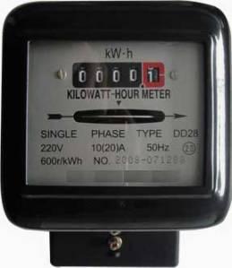 watt hour meter model lama