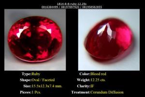 Batu Permata Ruby 1814-8-1x 12.25 carat