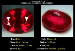Batu Permata Ruby 1914-8-11x- 14.20 carat