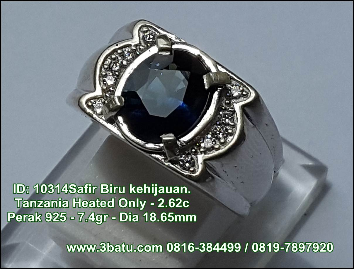 Safir Biru Kehiajuan - 2.62c - Heated Only