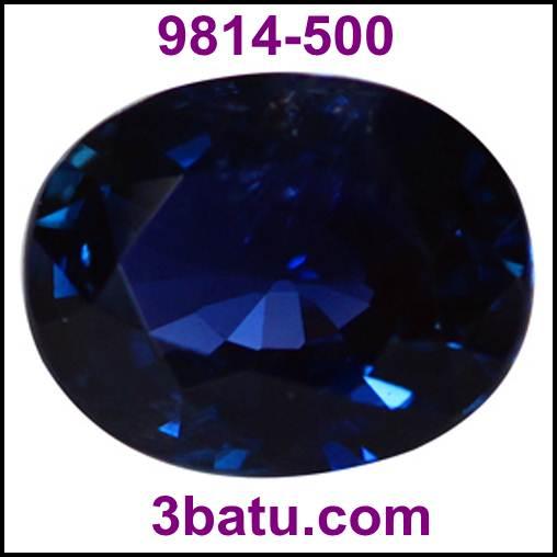 Blue Sapphire AA