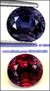 Untreated Change Color Safir ID 12315