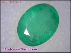 6214A Untreated Emerald