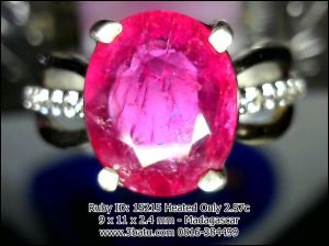 Ruby Pinkish 2.57c Heated Only.