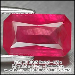 Ruby - Emerald shape - Red Pinkish - 4.79c - Heated Only