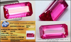 Sample Red Blood Ruby 1.25 carats HEATED Only