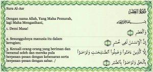 terjemahan al-asr - walasri