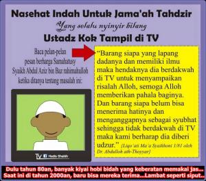 ceramah media tv youtube