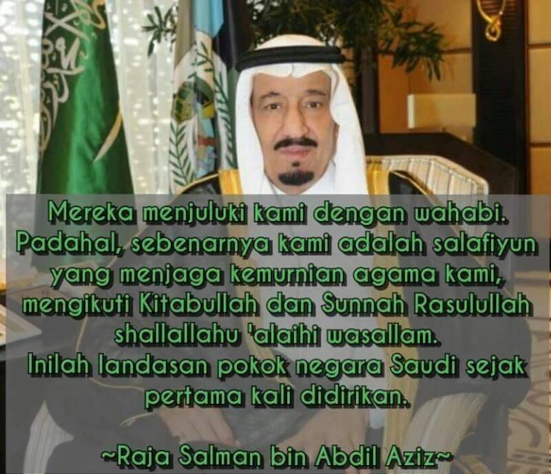 king-salman-wahabi
