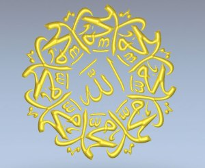 allah-muhammad dianimasikan 3D
