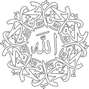 allah-muhammad vector