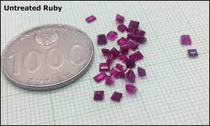 untreated ruby 2mm 3mm